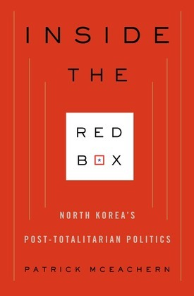 Inside the Red Box