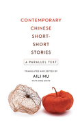 Contemporary Chinese Short-Short Stories