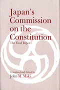 Japan's Commission on the Constitution