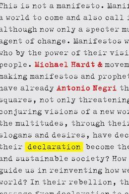 Declaration