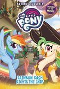 My Little Pony: POB Series #4