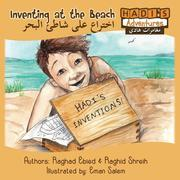 Hadi's Adventures - Inventing at the Beach (Arabic/English)