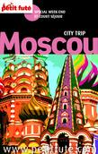 Moscou City Trip 2012
