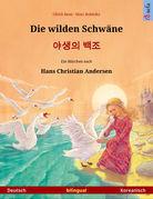Die wilden Schwäne – ??? ??. Zweisprachiges Bilderbuch nach einem Märchen von Hans Christian Andersen (Deutsch – Koreanisch)