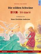 Die wilden Schwäne – ??? · Y? ti?n'é. Zweisprachiges Bilderbuch nach einem Märchen von Hans Christian Andersen (Deutsch – Chinesisch)