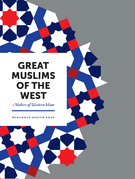 Great Muslims of the West