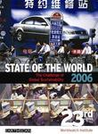 State of the World 2006: The Challenge of Global Sustainability