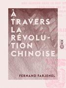 À travers la Révolution chinoise