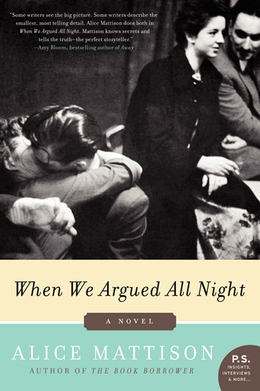 When We Argued All Night