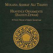 Heavenly Ornaments, Volume 1