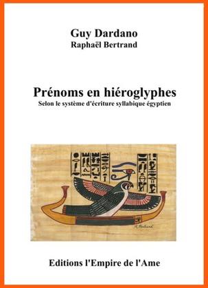 Prénoms en hiéroglyphes