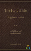 King James Bible (1769) with Hebrew and Greek Dictionary (Strongs)