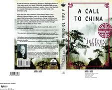 A Call to China