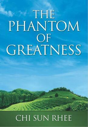 The Phantom of Greatness