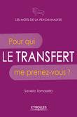 Le transfert