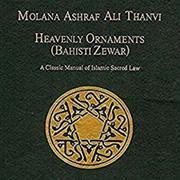 Heavenly Ornaments, Volume 3