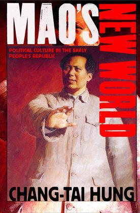 Mao's New World