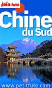 Chine du Sud 2012-2013 (avec cartes, photos + avis des lecteurs)
