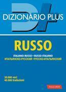 Dizionario russo plus