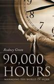 90,000 Hours