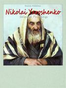 Nikolai Yaroshenko:  Selected Paintings