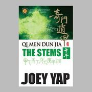 Qi Men Dun Jia The Stems