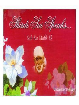 Shirdi Sai Speaks... Sab Ka Malik Ek