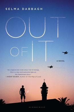 Out of It: A Novel