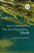 The Sea-Migrations