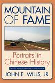 Mountain of Fame: Portraits in Chinese History (New in Paper)