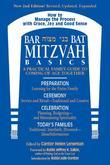 Bar/Bat Mitzvah Basics, 2nd Ed.: A Practical Family Guide to Coming of Age Together