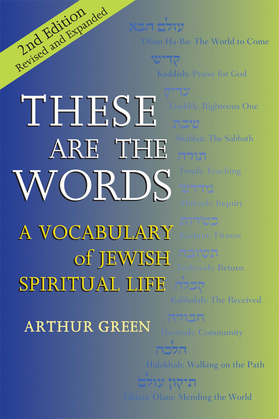 These Are the Words, 2nd Edition: A Vocabulary of Jewish Spiritual Life