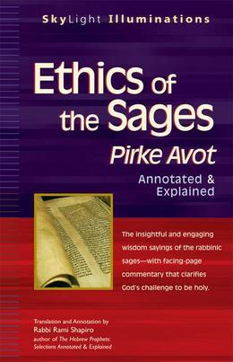 Ethics of the Sages: Pirke Avot Annotated & Explained