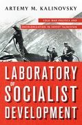 Laboratory of Socialist Development