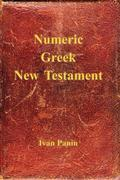 Numeric Greek New Testament