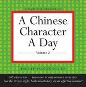 Chinese Character a Day Practice Volume 2: (HSK Level 3)