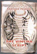 The Vincha Script