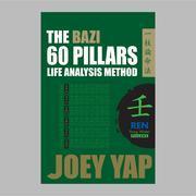 The BaZi 60 Pillars Life Analysis Method -  REN Yang Water