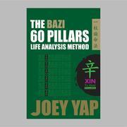The BaZi 60 Pillars Life Analysis Method -  XIN Yin Metal