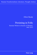 Persisting in Folly