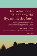 Introduction to Kalophony, the Byzantine «Ars Nova»