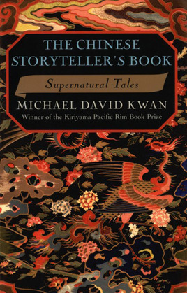 The Chinese Storyteller's Book
