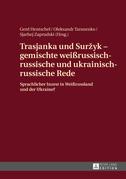 Trasjanka und Suržyk – gemischte weißrussisch-russische und ukrainisch-russische Rede