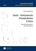 S?w?n – Konfuzianische Privatakademien in Korea
