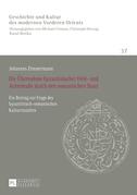 Die Uebernahme byzantinischer Feld- und Ackermaße durch den osmanischen Staat