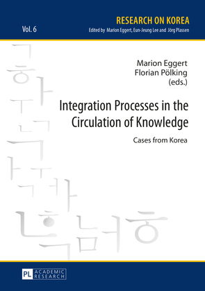 Integration Processes in the Circulation of Knowledge