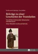 Beitraege zu einer Geschichte der Translation