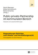 Public-private-Partnership im kommunalen Bereich