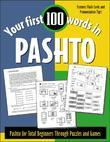 Your First 100 Words in Pashto