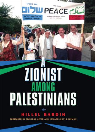 A Zionist among Palestinians